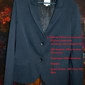 Пиджаки 48-50 2-я часть новые сток