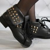 Ботинки Польша