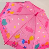 Яркий зонт зонтик трость для мальчика и девочки Свинка Пеппа