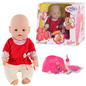 Кукла Пупс Baby Born (Беби Борн) bb 8001- 5