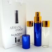 Armani Code pour Homme 45 ml