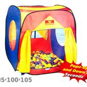 Палатка Домик 105*100*105см