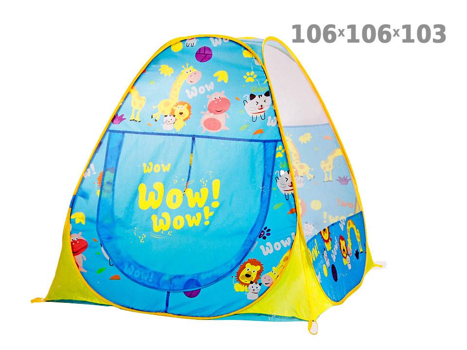 Палатка домик 106*106*103см в сумке фото №1