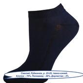 Носки подростковые Смалий, 23-25 р., 4 цв. х/б, короткие