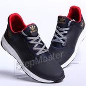 Кроссовки мужские Adidas Yeeze С 51-03