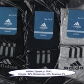 Носки женские Adidas, средние,  деми спорт х/б, 35-41 р.