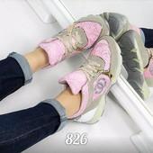 Шикарные розовые кроссовки женские  Chanel