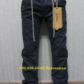 Модные коттоновые джоггеры брюки на парней