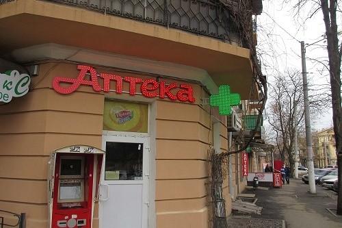 Светодиодный крест для аптеки 700ммх700мм фото №1