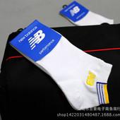 Модные носки New Balance