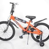 Детский двухколесный велосипед next 20