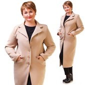 Модное пальто - супер новинка