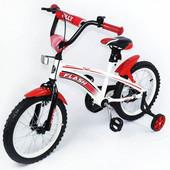 Велосипед двухколесный 16 дюймов Flash на 3, 4, 5 лет