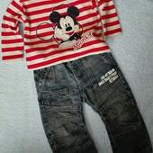 Супер Комплект  джинсы и кофточка