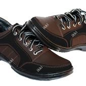 Мужские кроссовки коричневого цвета демисезонные (ПТ 37к)