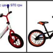 Беговел Кросер Баланс 12 14 16 дюймов детский велобег Crosser Balans