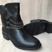 Ботинки Hermes распродажа большых 40-41