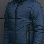 Куртка зимняя мужская мембранная непромокаемая ветрозащитная