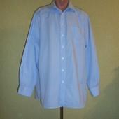 Рубашка Walbusch