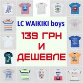 LC Waikiki футболка майка кофта поло реглан кофточка рубашка детская одежда для мальчика