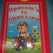 Книжки дитячі різні