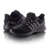 Мужские кроссовки 13006 черно-серые