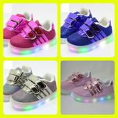 Детские светящиеся кроссовки с led подсветкой для девочки 21,22,23,24,25.26.