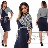 Х6118 Оригинальное платье 50-54р 3 цвета