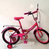 """Детский двухколесный велосипед 20"""" Розовый (172040) со звонком"""