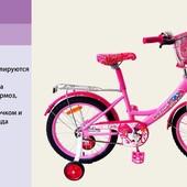 Велосипед двухколесный 18 дюймов мод.171842