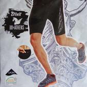 Шорты мужские для бега р.L 52/54 спортивные Crivit, Германия