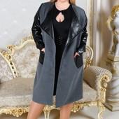 Размеры 48-54 Женское стильное пальто- кардиган