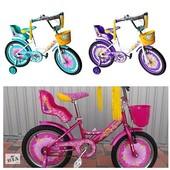 Детский двухколесный велосипед Азимут Гел 12-20д