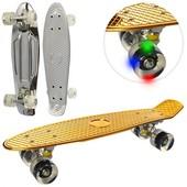 Скейт MS 0296