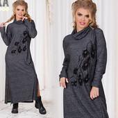 Платье длинное с капюшоном хомутом 42-46 и 50-54 (1б