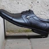 Мужские классические туфли Cevivo  10030