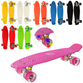 Детский скейт пенни  3 вида ( ms 0848 , ms 0848-2 , ms 0851 )
