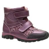 Ботинки Фламинго ХВ4877