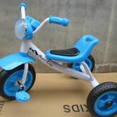 Трехколесный детский велосипед  синий