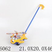 Каталочка Вертолет на палочке в пакете 21,0*20,0*46,5см