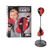 Детский боксерский набор, стойка 90-110см MS0331