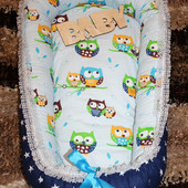 Детское кокон гнездышко babynest