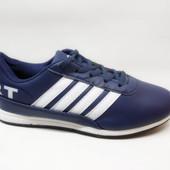 Кроссовки белые и синие