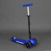 Яркий Самокат Best scooter maxi складной 769, трехколесный, бэст скутер, светящиеся колеса, киев