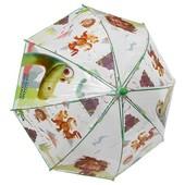 Cerda, Детский зонт, зонтик Добрый динозавр