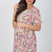 Платье в пол для беременных и кормящих, цветы на экрю