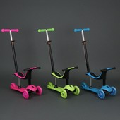 Самокат трехколесный с родительской ручкой 911 / 779-98 (3 цвета)