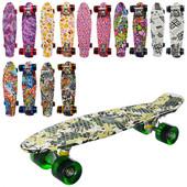 Скейт MS 0748-2