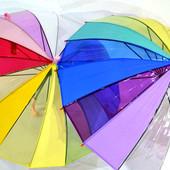 Качественный прозрачный детский зонт Радуга 16 спиц, большой купол