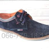 Мужские замшевые летние туфли синего цвета